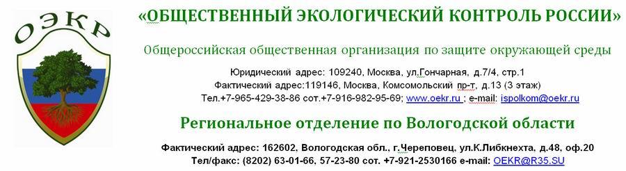 151012-ОЭКР-ОЭЭ-0