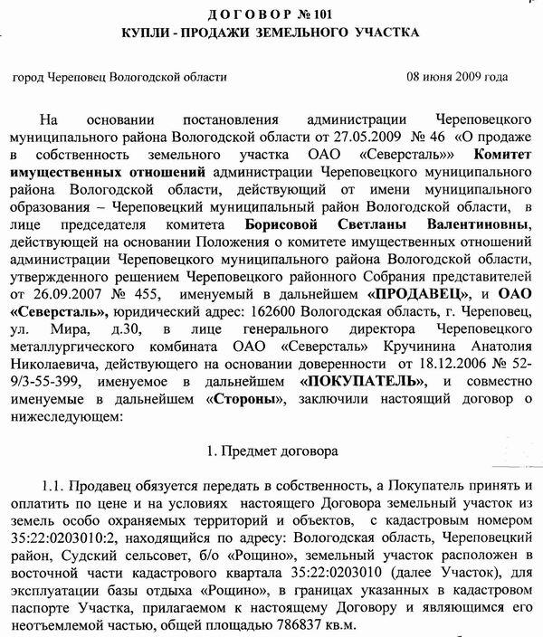 SS-SVEZA-10