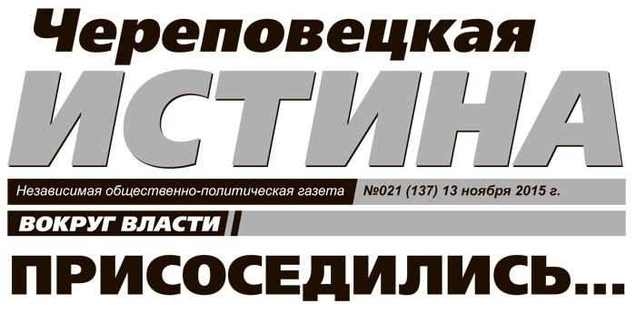 CHI-1521-WWW-1