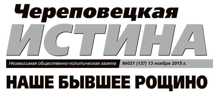 CHI-1521-WWW