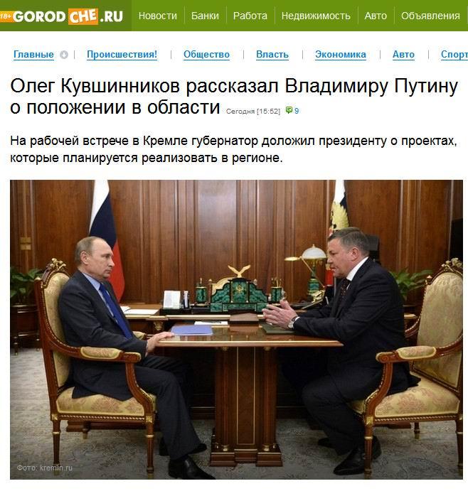 2015-12-01_kuvshinnikov_02