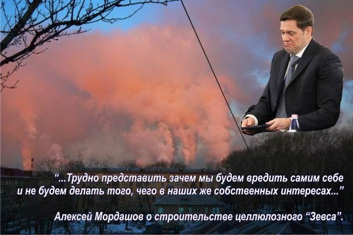SS-Mordashov