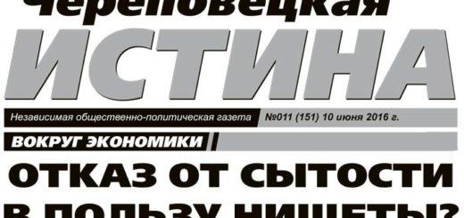 CHI-1611-WWW